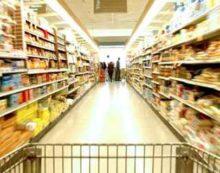 Rapina dal magro bottino in un supermercato di Ardea, a Nuova Florida.