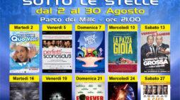 """APRILIA – """"Cinema sotto le Stelle"""": ecco gli ultimi film in programmazione."""