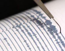 Forte scossa di terremoto in Molise, avvertita anche nelle province di Latina e Roma.