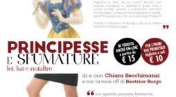 """""""Principesse e sfumature"""" in scena al teatro Tognazzi di Velletri"""