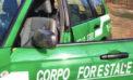 LATINA – Sequestro preventivo del corridoio coperto del negozio Sport 85 di via Piave.