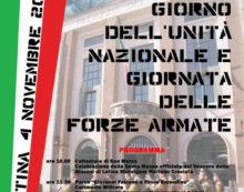 Festa dell'Unità d'Italia e delle Forze Armate: manifestazioni celebrative a Latina.