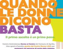 """""""Donne al Centro"""": aperto ad Aprilia il centro antiviolenza gestito dal Comune e dal Centro Donna Lilith."""