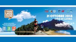 """Questa domenica si corre la quarta edizione della """"Mare Lago delle Terre Pontine""""."""