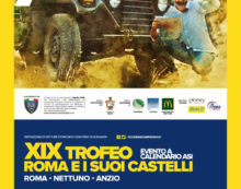 """Domenica 7 Aprile in scena il XIX """"Trofeo Roma e i Suoi Castelli"""", raduno di auto storiche."""