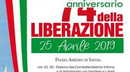 Anche Cisterna oggi festeggia la Liberazione. Cerimonie in Piazza Savoia.