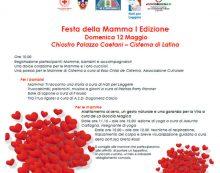 Festa della Mamma I Edizione – un momento dedicato alle Mamme di Cisterna