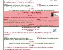 Ad Aprilia questo venerdì un convegno sul tema della deontologia.