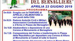 """Ad Aprilia domenica 23 giugno il terzo """"Raduno Provinciale """"Il Compleanno del Bersagliere""""."""