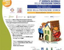 """Anche ad Aprilia domenica 20 ottobre si celebra la seconda """"Giornata Nazionale della Prevenzione Sismica""""."""