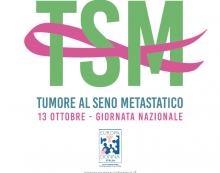 """4 associazioni laziali al fianco di Europa Donna Italia, per la prima """"Giornata Nazionale del Tumore al Seno Metastatico"""""""