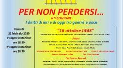 """L'Istituto """"Giovanni Pascoli"""" di Aprilia celebra l'importanza della Memoria con uno spettacolo ed un incontro."""