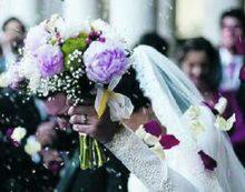 Spazi per matrimoni ed unioni civili: l'Avviso Pubblico del Comune di Latina.