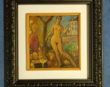 """I Carabinieri restituiscono il dipinto """"Nudino"""" di Guido Cadorin alla Pinacoteca di Latina; era stato trafugano negli anni '40."""